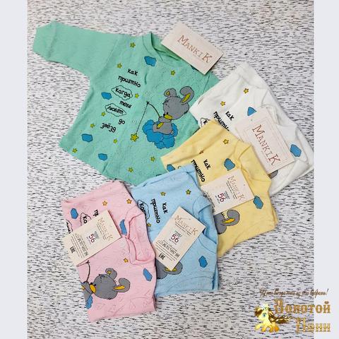Кофточка детская рибана (56-80) 210604-NV11037