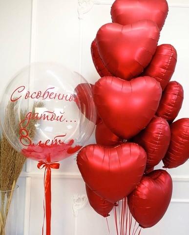 15 сердец и шар баблс #1567