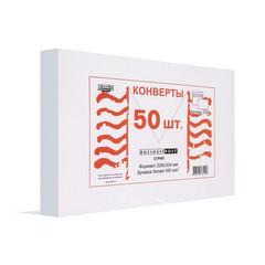 Конверт BusinessPost C4 100 г/кв.м белый стрип с внутренней запечаткой (50 штук в упаковке)