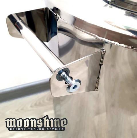 Перегонный бак Moonshine 47 литров