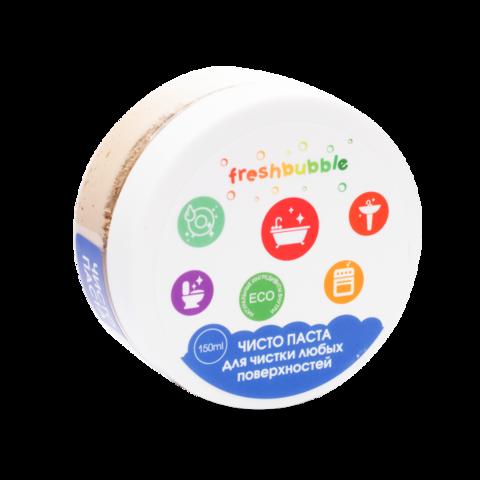 Freshbubble Универсальная паста для чистки любых поверхностей
