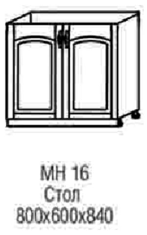 стол  МН-16