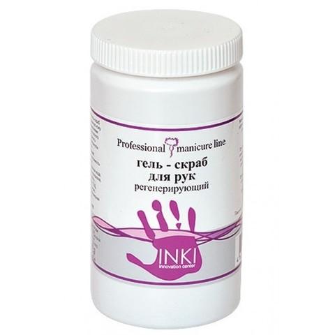 Inki Гель-скраб регенерирующий для рук therapy peeling , 155 мл купить за 1008руб