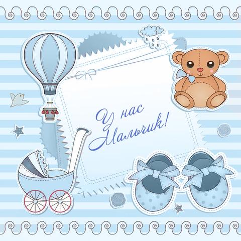 Печать на вафельной бумаге, С Новорожденным 15