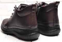 Демисезонные ботинки кеды женские кожаные Evromoda 535-2010 S.A. Dark Brown.