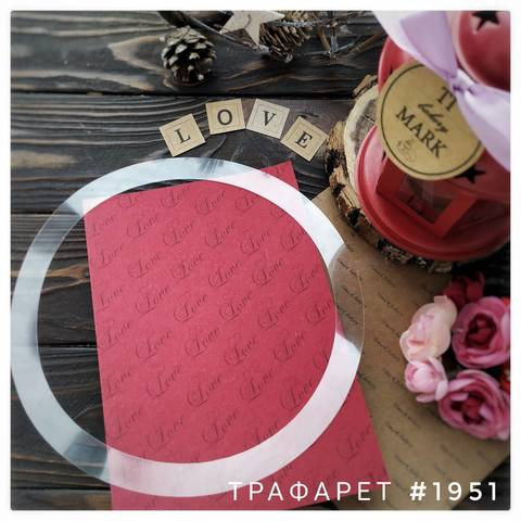 Трафарет №1951 - Круг для торта