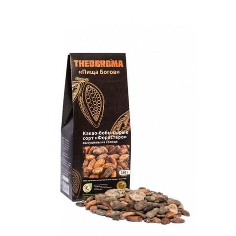 Какао-бобы высушены на солнце, 250 гр. (Пища богов)