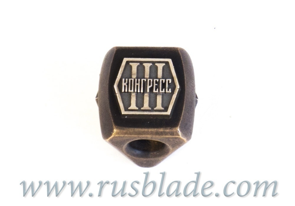Shirogorov Congressional Bead logo with glasses