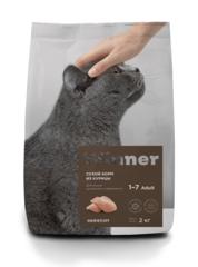 Сухой корм Winner Мираторг для кошек домашнего содержания