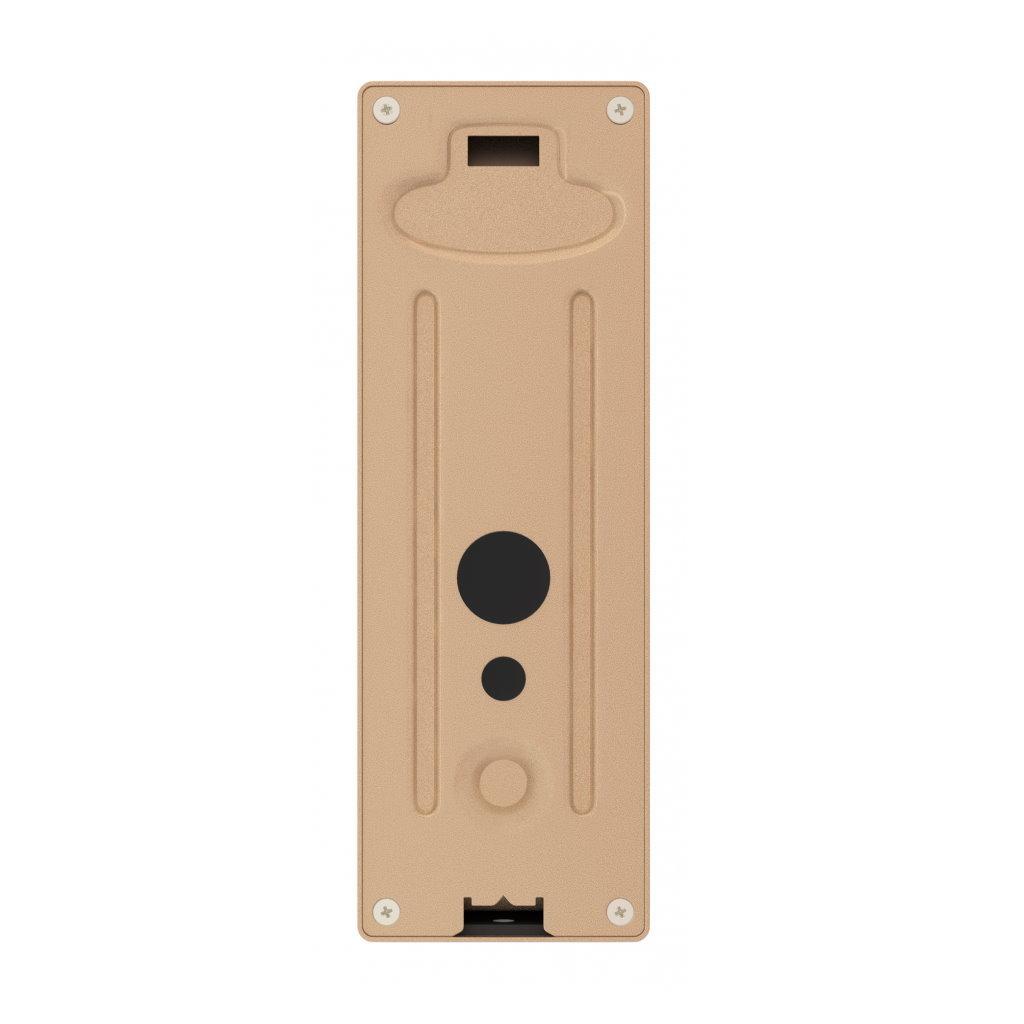 Вызывная панель Slinex ML-20HD золото+белый