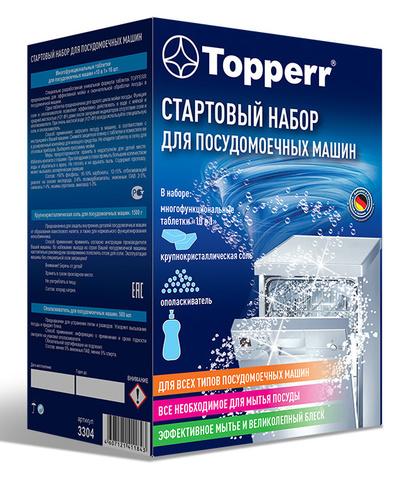 Набор из 3-х предметов для посудомоечных машин Topperr 3304