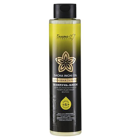 Шампунь-блеск для ослабленных и поврежденных волос серии