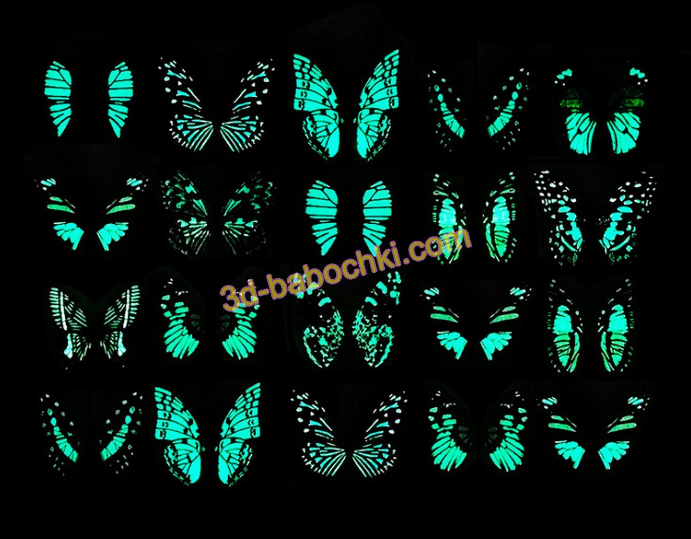 Декоративные светящиеся бабочки