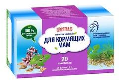 БЕЛТЕЯ  Напиток чайный 20пак Для кормящих мам стимулирующий лактацию