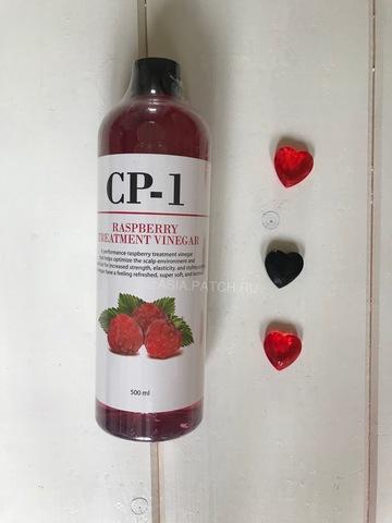Увлажняющий кондиционер для волос на основе малинового уксуса Esthetic HouseCP-1 Rasberry Treatment Vinegar, 500 мл.