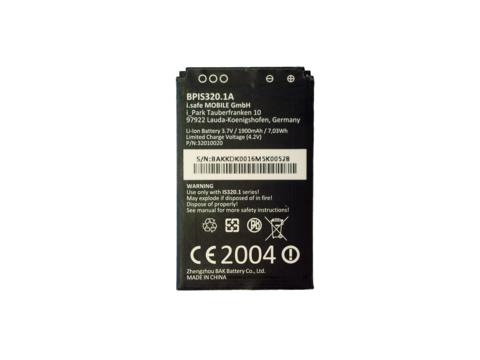 Купить Аккумулятор 1900 мАч по доступной цене