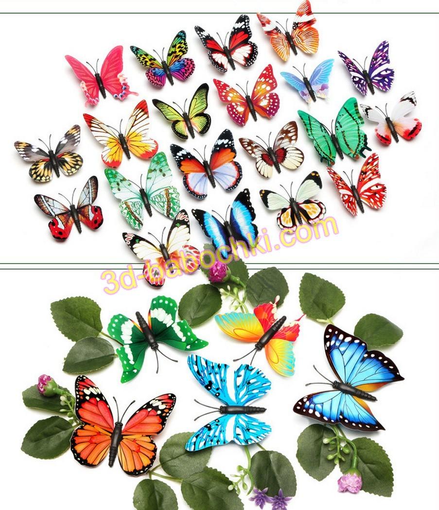 Люминесцентны бабочки