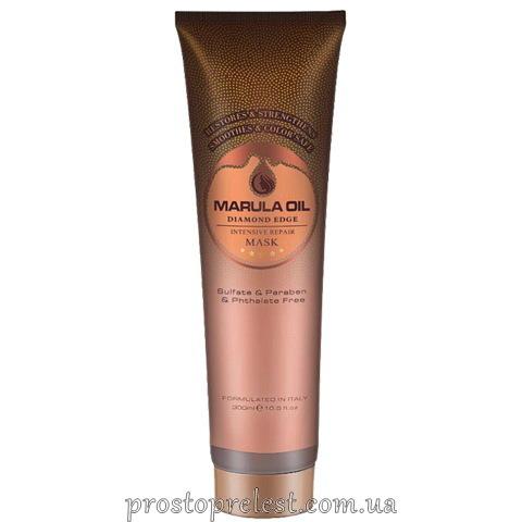 Bingo Hair Cosmetic Marula Oil Intensive Repair Mask - Маска для волосся з олією марули