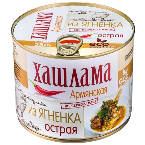 Хашлама армянская из ягненка ОСТРАЯ Ecofood, 530г