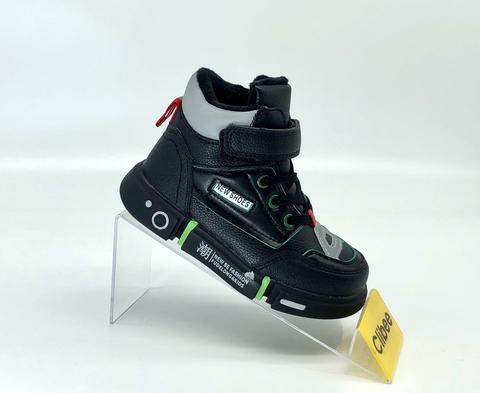 Clibee P602 Black/Green 27-32