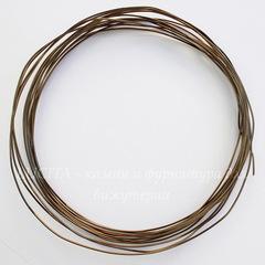 Винтажная проволока латунная 0,75 мм (оксид латуни), 50 см