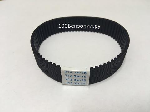 Ремень для электрического триммера Калибр ЭТ-1700ВР+/ ЭТ-2000ВР+  (HDT213-3М-15)