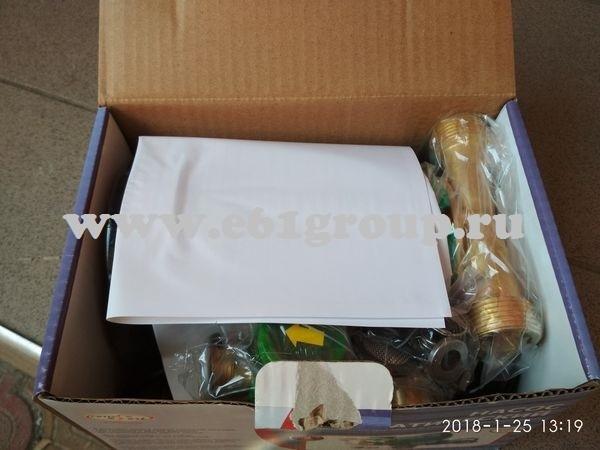 6 Насос Vodotok (XinWilo) для подкачки X20G-18 интернет магазин
