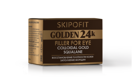 Филлер для кожи вокруг глаз с золотом SKIPOFIT GOLDEN 24k 15 мл НИИ Натуротерапии