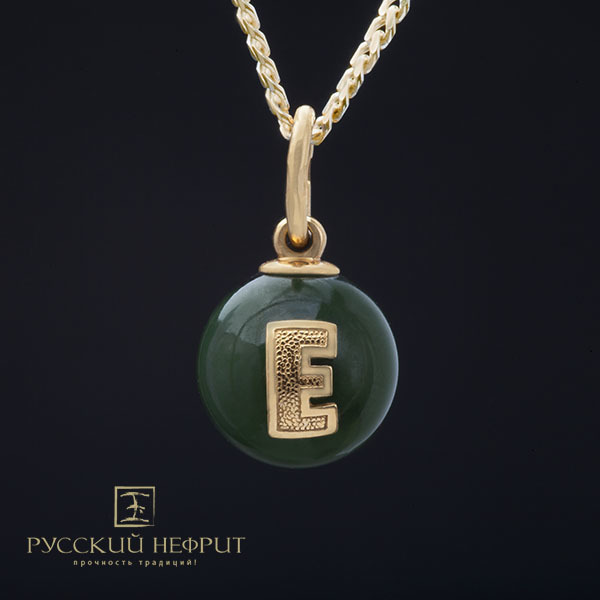 """Кулоны Позолоченный именной кулон из зелёного нефрита """"Е"""". kylonEpz_zeleniy_site.jpg"""