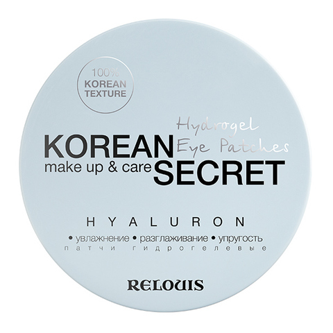 Патчи гидрогелевые Relouis Korean Secret make up & care Hydrogel Eye Patches Hyaluron , 60 шт