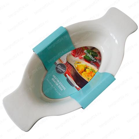 Блюдо для запекания керамическое (размер чаши 18*12,5см)