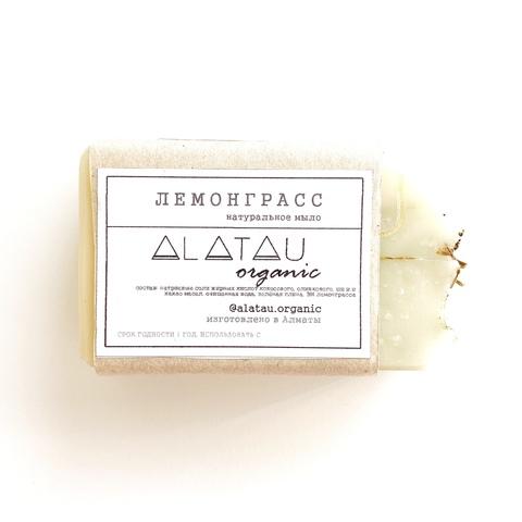 Мыло Лемонграсс (Alatau Organic)