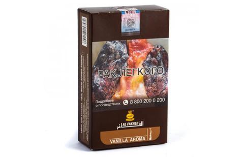 Табак Al Fakher - Vanilla (Ваниль) 250г