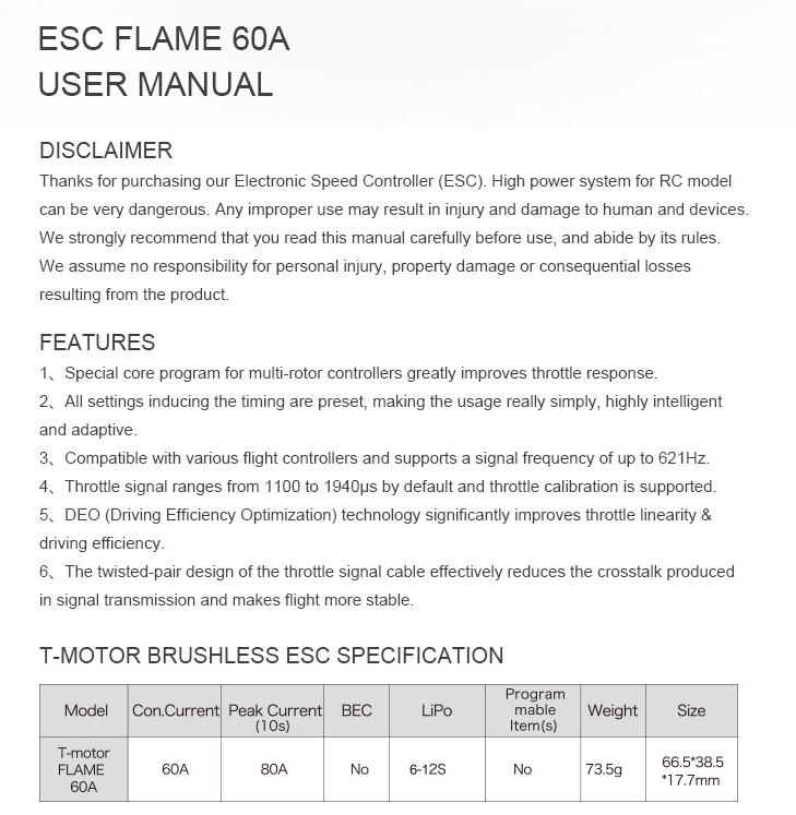 Характеристики регулятора ESC T-Motor 60A Flame