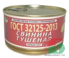 Свинина тушеная первого сорта 325г. Орша - купить в Москве с доставкой на дом