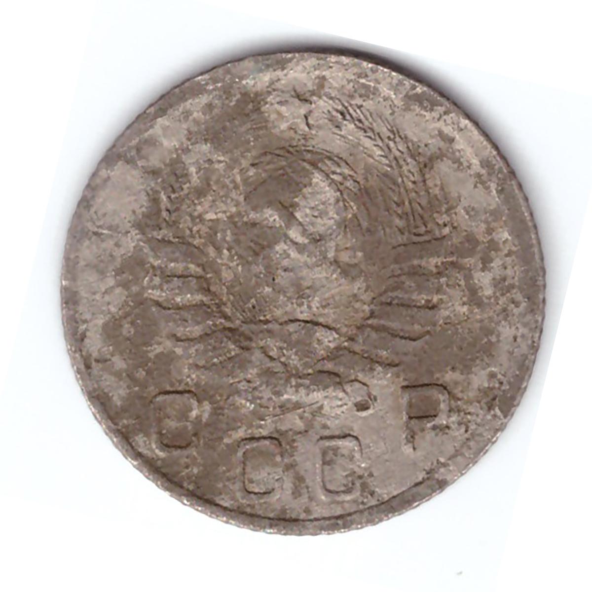 10 копеек 1942 г. СССР. G-VG