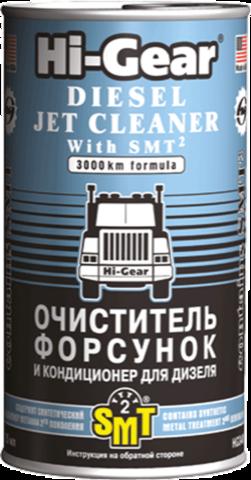 3409 Очиститель форсунок для дизеля c SMT2  PROFY COMPACT DIESEL JET CLEANER with SMT2 325(, шт