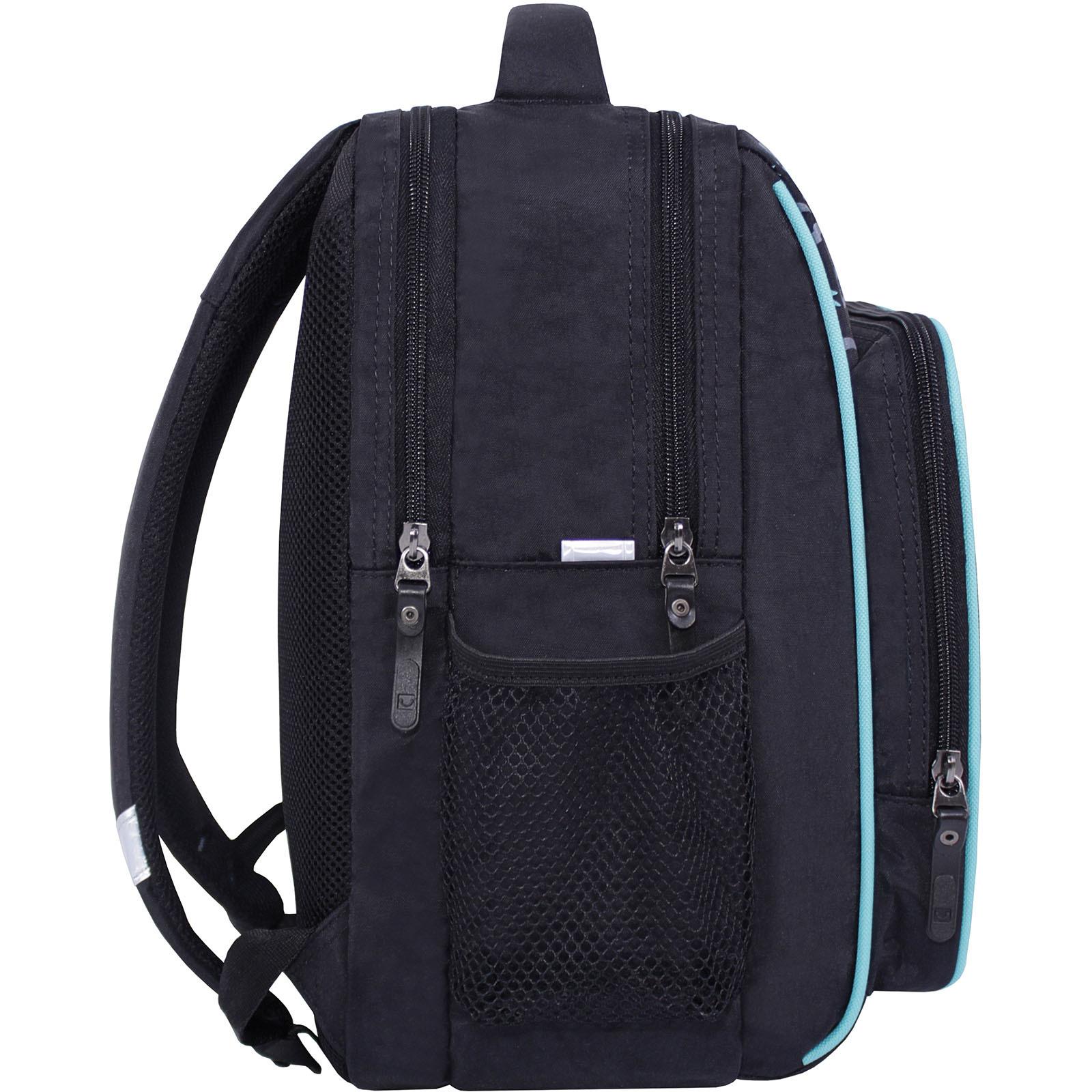 Рюкзак школьный Bagland Школьник 8 л. Черный 419 (0012870) фото 2