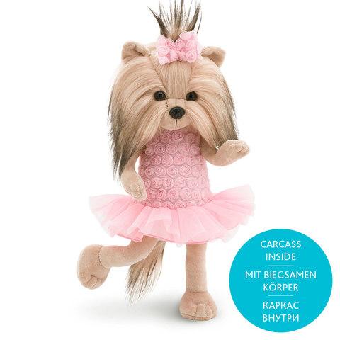 Собачка LUCKY YOYO Розовый микс (Orange Toys) на каркасе