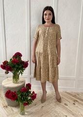 Стеша. Сукня з воланами великих розмірів. Бежевий