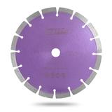 Алмазный сегментный диск Messer G/M (сухой рез). Диаметр 150 мм.