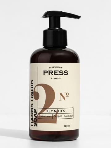 PRESS GURWITZ PERFUMERIE Жидкое мыло для рук №2 Черный перец, Бобы Тонка, Пачули, натуральное, парфюмированное 300 мл