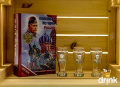 Набор для водки из 3 стопок «Новейшая История России», фото 1
