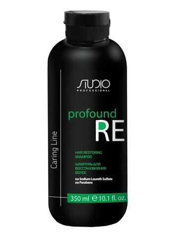 Kapous, Шампунь для восстановления волос Profound RE, 350 мл