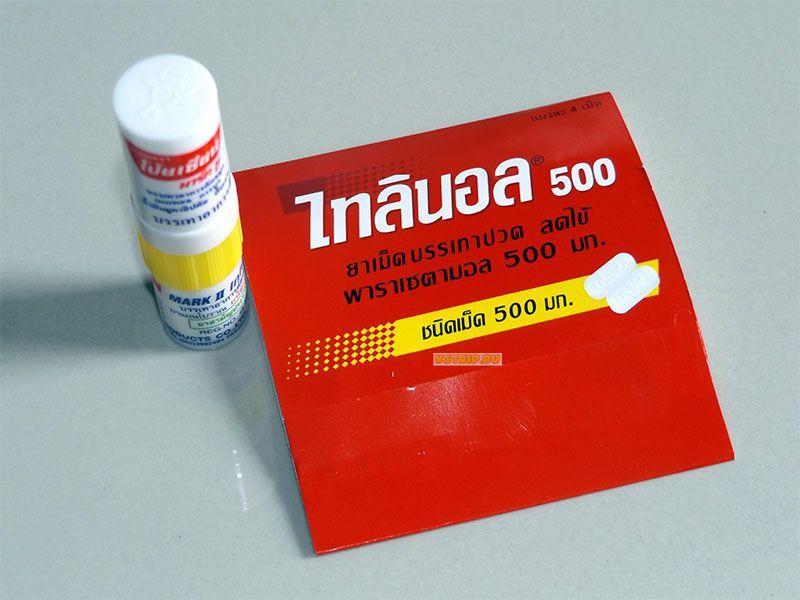 Купить выгодно Тайленол тайский парацетамол таблетки