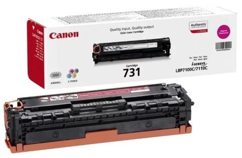Оригинальный картридж Canon 731M 6270B002 пурпурный