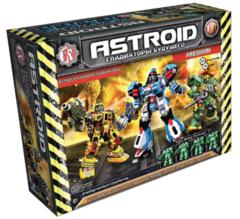 Большой игровой набор «ASTROID. Premium»