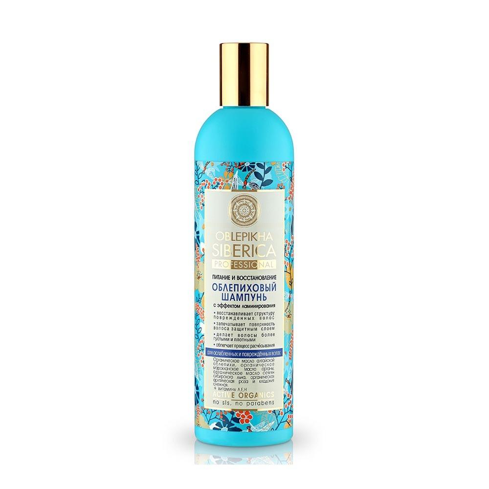 Шампунь Питание и Восстановление с эффектом ламинирования для ослабленных поврежденных волос Oblepikha