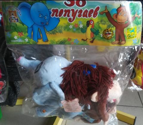 Обезьянка и Слонёнок из мультфильма