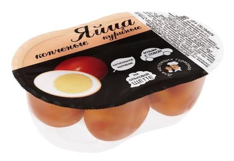 Яйца копченые куриные 4 шт. Молодецкие